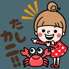【ダジャレ】おだんごガール