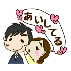 [LINEスタンプ] OLの日常(オフィスラブ) (1)