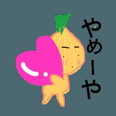 淡路弁 玉ねぎスタンプ