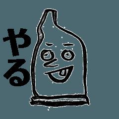 絵心無しセット(第2弾)
