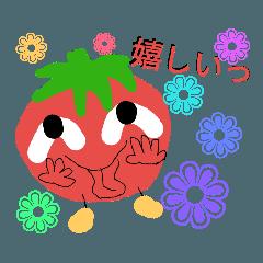 挨拶トマトちゃん