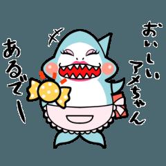 サメのさちこ