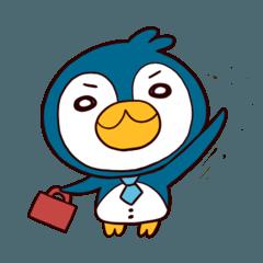 おしごとペンギン