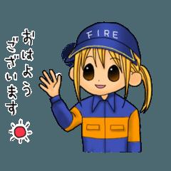 消防ガール応援スタンプ
