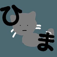 猫のまるさん1
