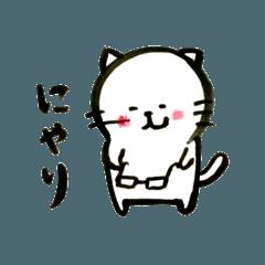 めがねをかけたネコの日常スタンプ