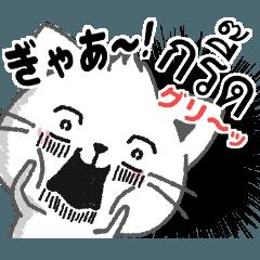 タイ語と日本語でリアクションに使える音