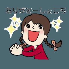 べる&りぃ&そっちゃん~ダジャレ編~