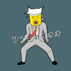 サラリーマン呑男(のみお)