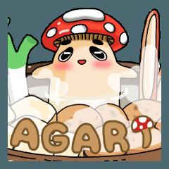 きのこモンスター: Agari