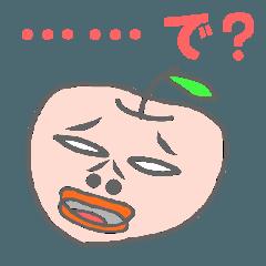 感情的なリンゴ