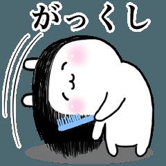 寒いやつら〜爆弾低気圧〜