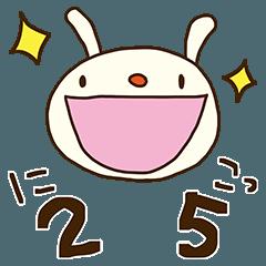 てるてるうさぎ20(ダジャレ編)