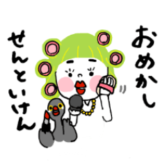 岩国弁 2 【春じゃね ver】