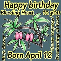 4月、誕生日ごとの誕生花、花言葉。