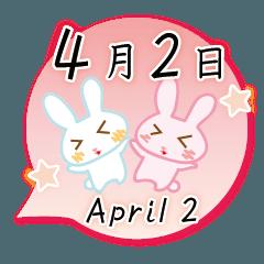 4月2日記念日うさぎ