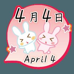 4月4日記念日うさぎ