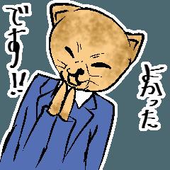 [LINEスタンプ] 紳士な猫 (1)