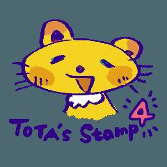 トタのスタンプ4