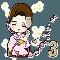 ママさん、ホステスさん専用 (春)vol.3