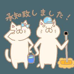 ハウスクリーニング猫