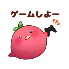 ぴよぴよりんご(ゲーマー編)