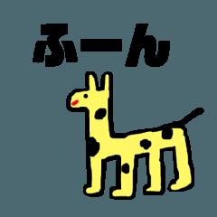 動物達のスタンプ(2)