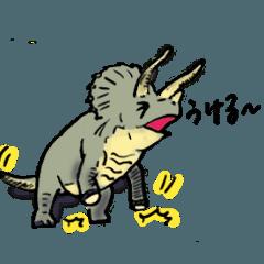 恐竜暮らし 〜古生物とダジャレ編〜
