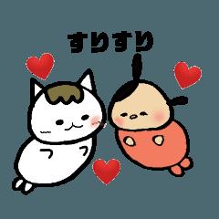 猫のミケランジェロ♡ほのぼの日常スタンプ