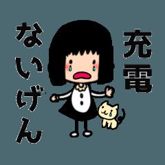 石川県の方言 女の子