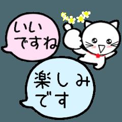 [LINEスタンプ] 丁寧言葉 吹き出しスタンプ (1)
