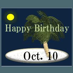 南の島から<10月誕生日>