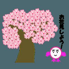 春の桜とお花見スタンプ(2)