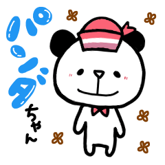 いろんなパンダ No.1