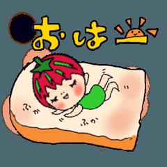 ぷちぷちトマトちゃん