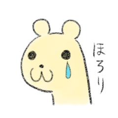 [LINEスタンプ] 涙を流す動物 (1)