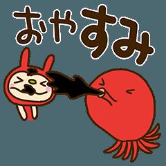 [LINEスタンプ] リンゴうさぎちゃん7(ダジャレ編) (1)