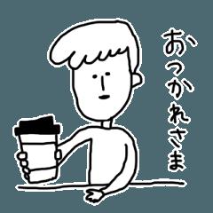 #コーヒー好きな人と繋がりたい